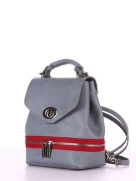Стильный мини-рюкзак, модель 180313 серый. Изображение товара, вид сбоку.