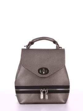 Стильный мини-рюкзак, модель 180315 серый. Изображение товара, вид спереди.