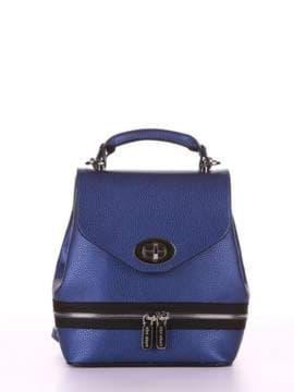 Брендовый мини-рюкзак, модель 180316 синий. Изображение товара, вид спереди.