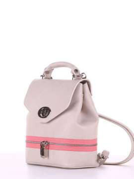 Брендовий міні-рюкзак, модель 180317 св. сірий. Зображення товару, вид збоку.