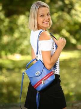 Брендовий міні-рюкзак, модель 180318 синій-білий. Зображення товару, вид спереду.