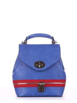 Брендовий міні-рюкзак, модель 180318 синій-білий. Зображення товару, вид збоку.