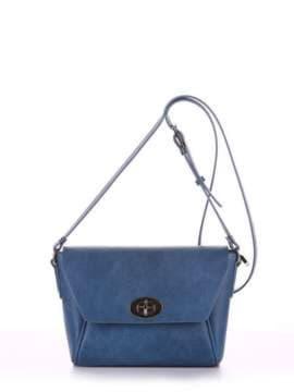 Модная сумка маленькая, модель 180324 синий. Изображение товара, вид спереди.