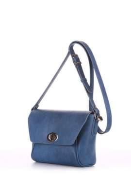 Модная сумка маленькая, модель 180324 синий. Изображение товара, вид сбоку.