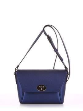 Стильная сумка маленькая, модель 180326 синий. Изображение товара, вид спереди.
