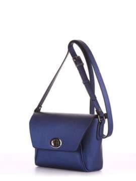 Стильная сумка маленькая, модель 180326 синий. Изображение товара, вид сбоку.