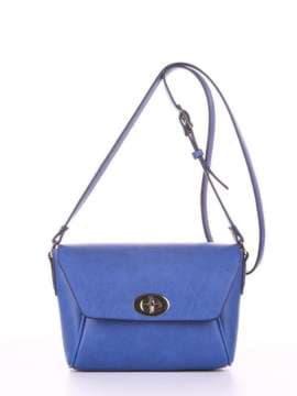 Молодежная сумка маленькая, модель 180328 синий-электрик. Изображение товара, вид сбоку.