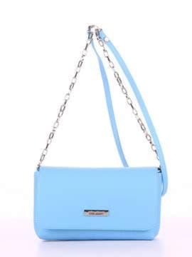 Модный клатч, модель 180301 голубой. Изображение товара, вид спереди.