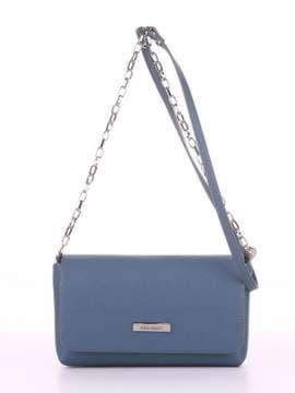 Брендовый клатч, модель 180305 серо-синий. Изображение товара, вид спереди.