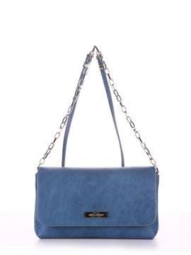 Молодежный клатч, модель 180334 синий. Изображение товара, вид спереди.