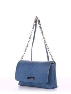 Молодежный клатч, модель 180334 синий. Изображение товара, вид сбоку.