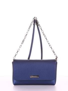 Молодежный клатч, модель 180336 синий. Изображение товара, вид спереди.