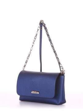 Молодежный клатч, модель 180336 синий. Изображение товара, вид сбоку.