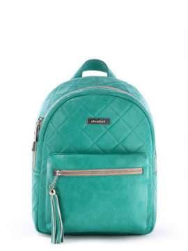 Женский рюкзак с вышивкой, модель 171533 зеленый. Изображение товара, вид спереди.