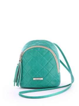 Женский мини-рюкзак с вышивкой, модель 171543 зеленый. Изображение товара, вид спереди.
