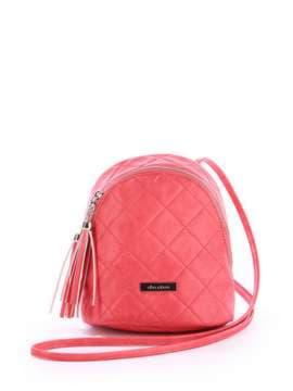 Женский мини-рюкзак с вышивкой, модель 171544 коралловый. Изображение товара, вид спереди.
