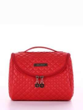 Стильная косметичка, модель 334 красный. Изображение товара, вид спереди.