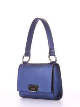 Модная сумка маленькая, модель E18025 сапфир. Изображение товара, вид сбоку.