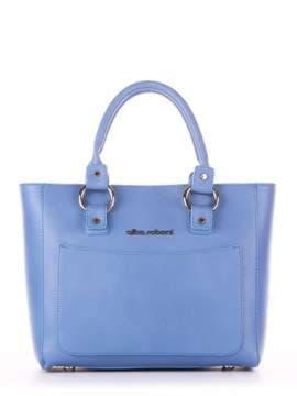 Стильная сумка, модель 181724 голубая волна. Изображение товара, вид спереди.