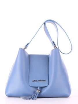 Молодежная сумка, модель E18034 голубая волна. Изображение товара, вид спереди.
