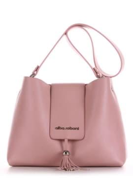 Модная сумка, модель E18039 пудрово-розовый. Изображение товара, вид спереди.