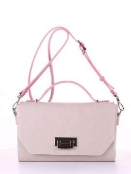 Стильная деловая сумочка, модель E18012 французкий серый-розовый. Изображение товара, вид спереди.