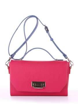 Брендовая деловая сумочка, модель E18014 ягода-синий. Изображение товара, вид спереди.