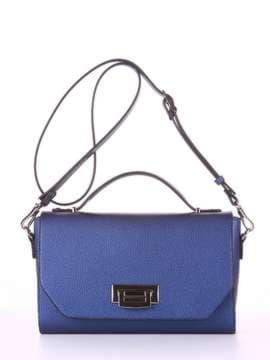 Молодежная деловая сумочка, модель E18015 сапфир. Изображение товара, вид спереди.