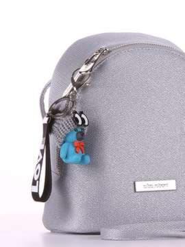 Стильный брелок мишка в серой шапочке синий. Изображение товара, вид 2