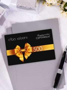 Подарочный сертификат 500 грн золото. Изображение товара, вид 1