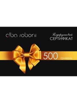 Подарочный сертификат 500 грн золото. Изображение товара, вид 2