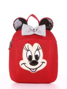 Молодежный рюкзак с вышивкой, модель 1903 красный. Изображение товара, вид сбоку.
