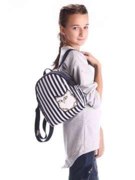 Стильная детская сумочка с вышивкой, модель 1943 белый-коралловый. Изображение товара, вид дополнительный.