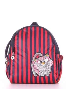 Стильный детский рюкзак с вышивкой, модель 1951 синий/белая полоса. Изображение товара, вид дополнительный.