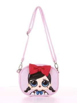 Молодежная сумочка на пояс с вышивкой, модель 1913 розовый. Изображение товара, вид сбоку.