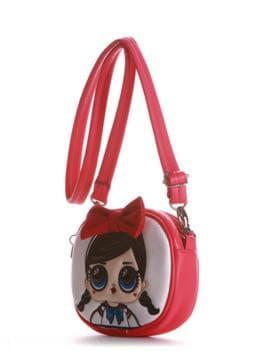 Модная сумочка на пояс с вышивкой, модель 1963 красный-коралловый. Изображение товара, вид сбоку.