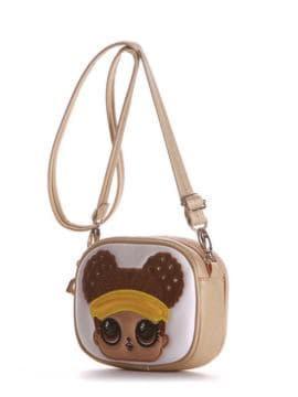 Молодежная сумочка на пояс с вышивкой, модель 1964 золото. Изображение товара, вид сбоку.