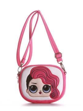 Молодежная сумочка на пояс с вышивкой, модель 1965 малиновый. Изображение товара, вид спереди.