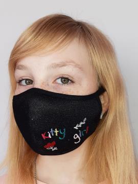 Фото товара: детская маска двухслойная 004 черный. Вид 2.