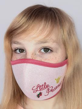 Фото товара: дитяча маска двошарова 006 рожевий. Вид 2.