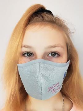 Фото товара: дитяча маска двошарова 009 срібло. Вид 1.