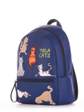 Школьный рюкзак с вышивкой, модель 191544 синий. Изображение товара, вид сбоку.
