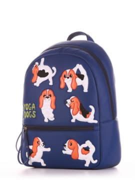 Школьный рюкзак с вышивкой, модель 191546 синий. Изображение товара, вид сбоку.