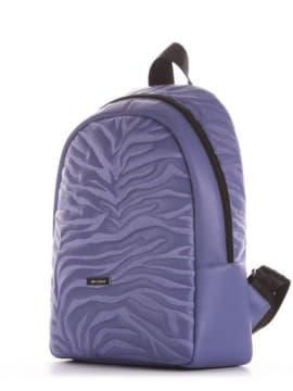 Женский рюкзак, модель 191553 сине-сиреневый. Изображение товара, вид сбоку.