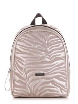 Школьный рюкзак, модель 191555 жемчужный. Изображение товара, вид спереди.