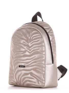 Школьный рюкзак, модель 191555 жемчужный. Изображение товара, вид сбоку.