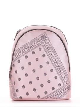 Стильный рюкзак, модель 191571 розовый-перламутр. Изображение товара, вид сбоку.