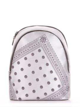 Шкільний рюкзак, модель 191573 срібло. Зображення товару, вид спереду.