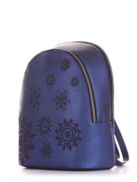 Шкільний рюкзак, модель 191575 сапфір. Зображення товару, вид збоку.