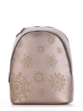 Шкільний рюкзак, модель 191576 золота олива. Зображення товару, вид спереду.
